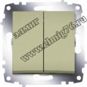 Выключатель 2-клавишный ABB Cosmo механизм титаниум 6619-011400-202