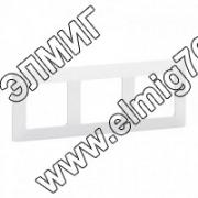 754003 Рамка 3 поста белая универсальная Valena LIFE
