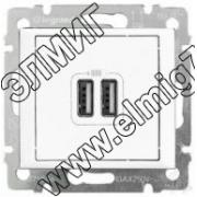 770470 Зарядное устройство с 2-мя коннекторами USB - 1500 мА - белая VALENA