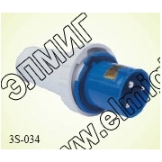 (3S-034) Вилка сил. НТ-034 63А 380V 3P+E IP54